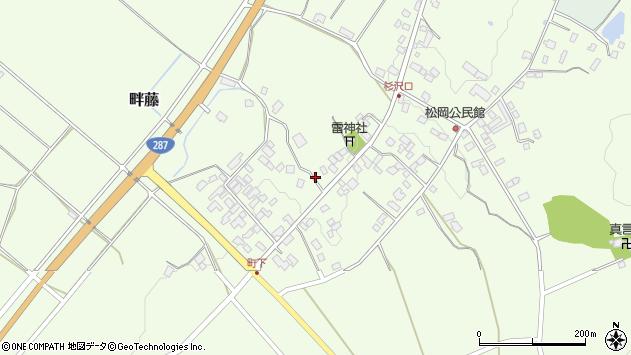 山形県西置賜郡白鷹町畔藤2516周辺の地図