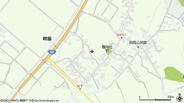 山形県西置賜郡白鷹町畔藤2533周辺の地図