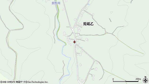 山形県西置賜郡白鷹町荒砥乙2267周辺の地図