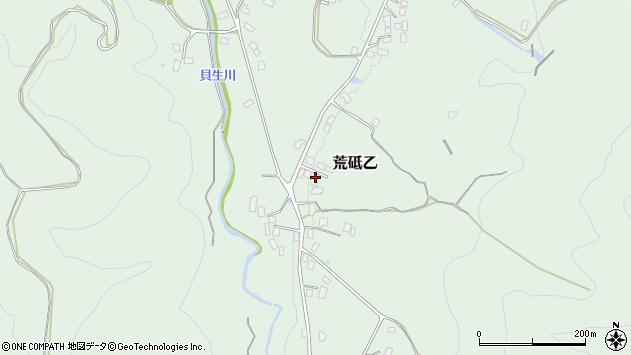 山形県西置賜郡白鷹町荒砥乙2384周辺の地図