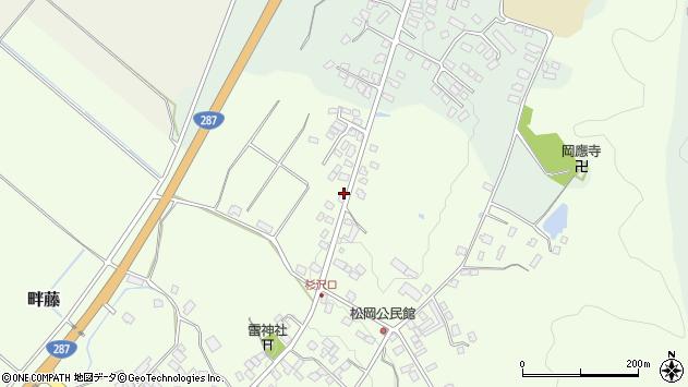 山形県西置賜郡白鷹町畔藤1783周辺の地図