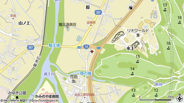 山形県上山市金瓶原344周辺の地図
