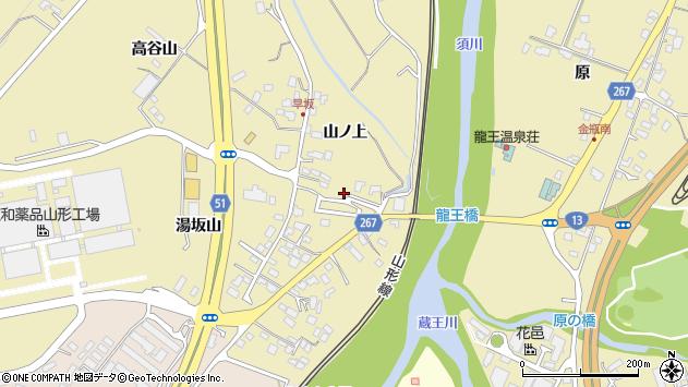 山形県上山市金瓶山ノ上8周辺の地図
