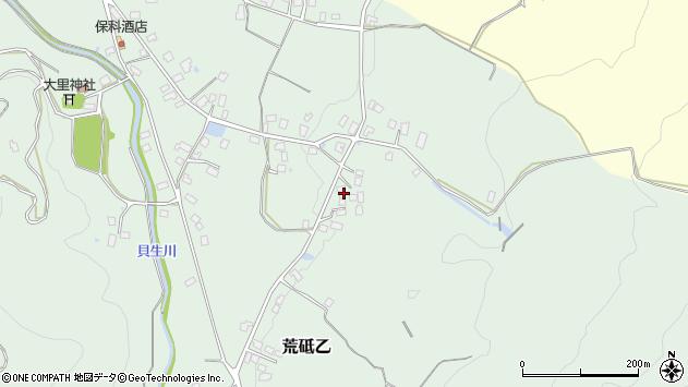山形県西置賜郡白鷹町荒砥乙2621周辺の地図