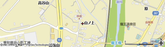 山形県上山市金瓶高谷山41周辺の地図