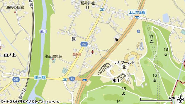 山形県上山市金瓶原253周辺の地図