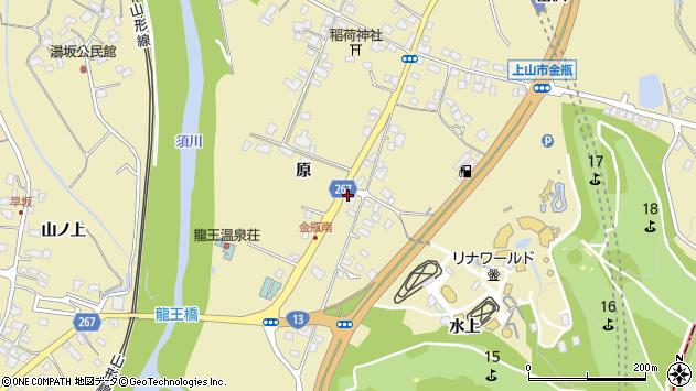 山形県上山市金瓶原248周辺の地図