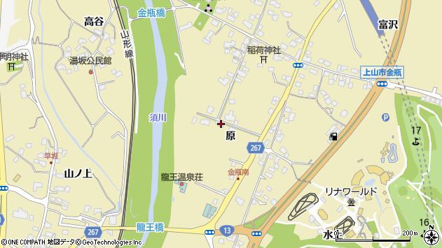 山形県上山市金瓶原61周辺の地図