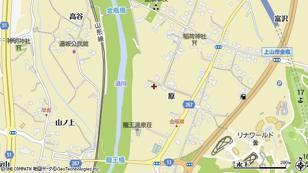 山形県上山市金瓶原58周辺の地図