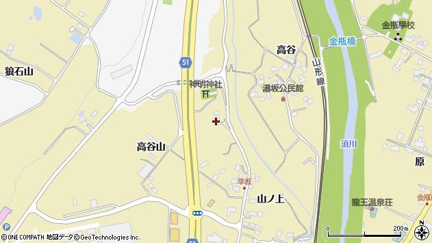 山形県上山市金瓶高谷山3周辺の地図