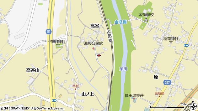 山形県上山市金瓶高谷62周辺の地図