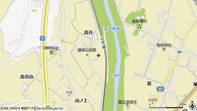 山形県上山市金瓶高谷61周辺の地図