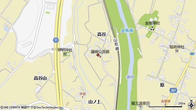 山形県上山市金瓶高谷75周辺の地図