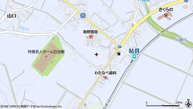 山形県西置賜郡白鷹町鮎貝駅前周辺の地図