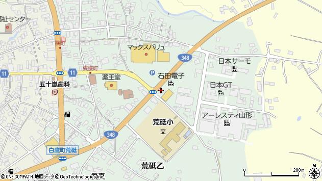 山形県西置賜郡白鷹町荒砥乙田中道周辺の地図