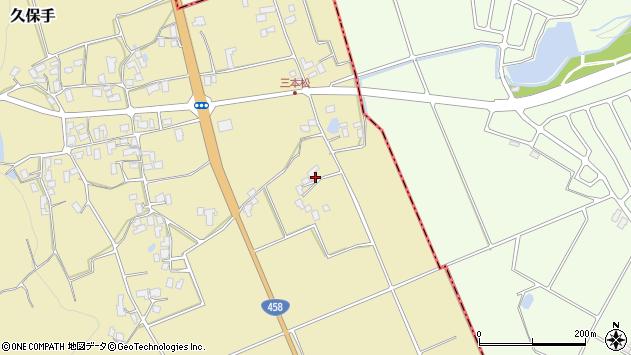 山形県上山市久保手3244周辺の地図