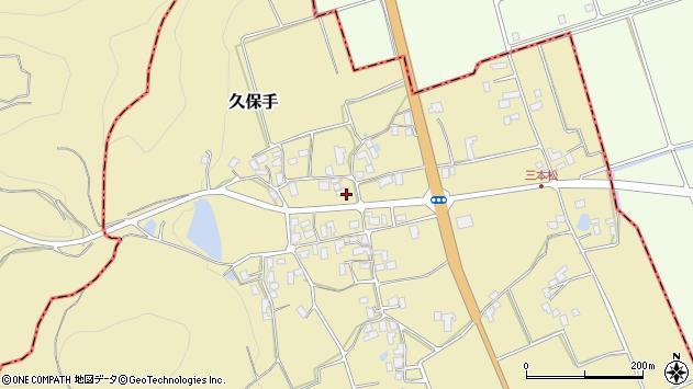 山形県上山市久保手3137周辺の地図