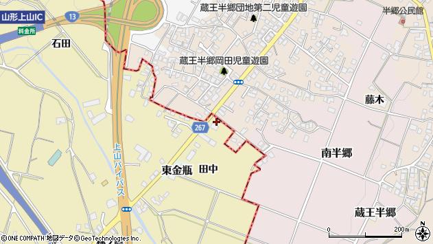 山形県上山市金瓶田中45周辺の地図