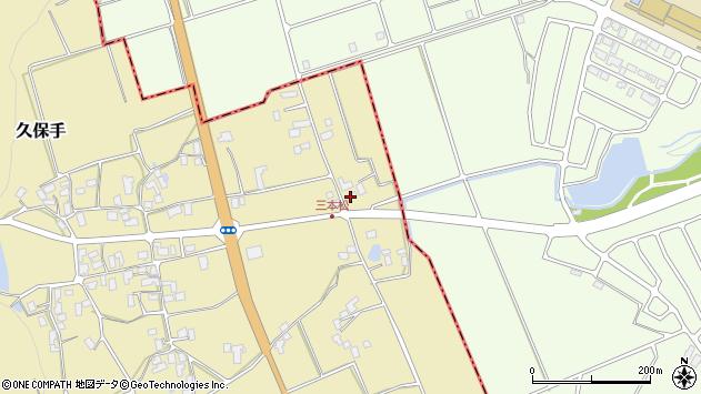 山形県上山市久保手原周辺の地図