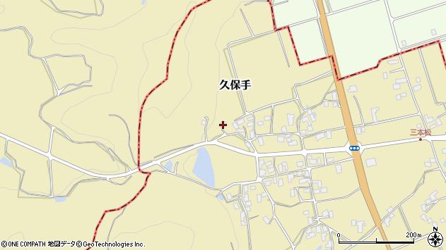 山形県上山市久保手3222周辺の地図