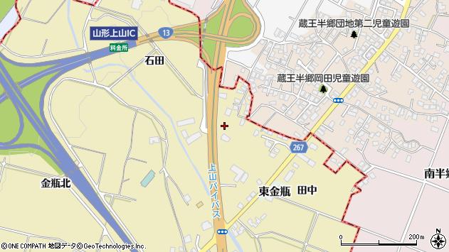 山形県上山市金瓶田中4周辺の地図