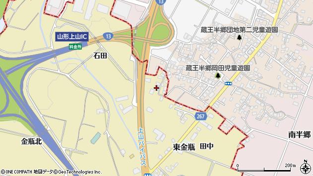 山形県上山市金瓶田中周辺の地図
