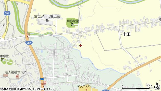 山形県西置賜郡白鷹町十王3029周辺の地図