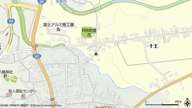 山形県西置賜郡白鷹町十王3065周辺の地図