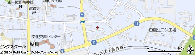 山形県西置賜郡白鷹町鮎貝7484周辺の地図