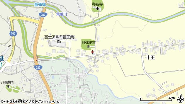 山形県西置賜郡白鷹町十王3097周辺の地図