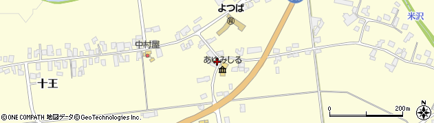 山形県西置賜郡白鷹町十王2626周辺の地図