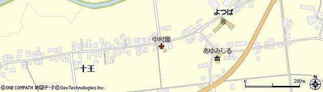 山形県西置賜郡白鷹町十王2684周辺の地図