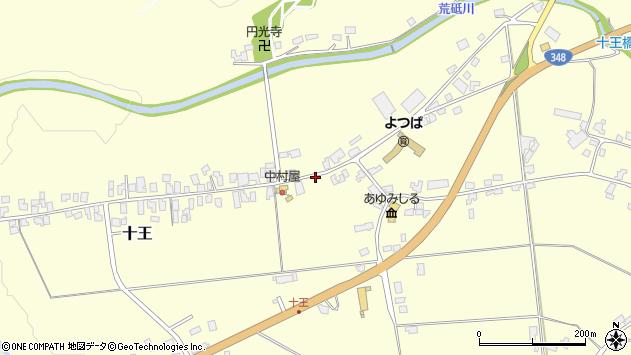 山形県西置賜郡白鷹町十王2674周辺の地図