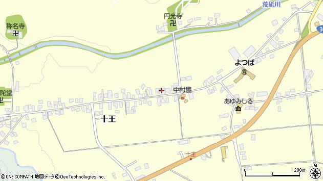 山形県西置賜郡白鷹町十王3925周辺の地図