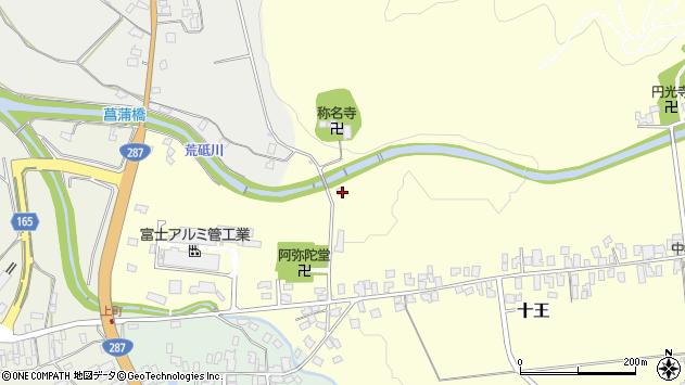 山形県西置賜郡白鷹町十王3521周辺の地図