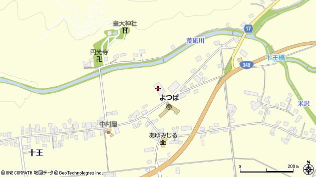 山形県西置賜郡白鷹町十王4068周辺の地図