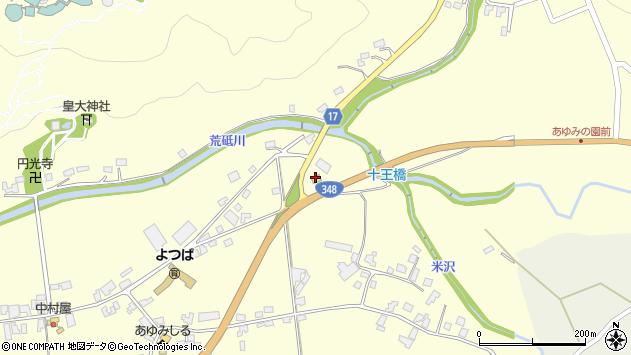 山形県西置賜郡白鷹町十王4228周辺の地図