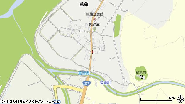山形県西置賜郡白鷹町菖蒲周辺の地図