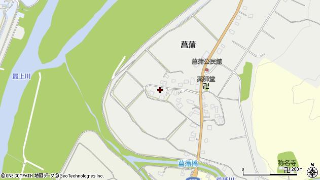 山形県西置賜郡白鷹町菖蒲824周辺の地図