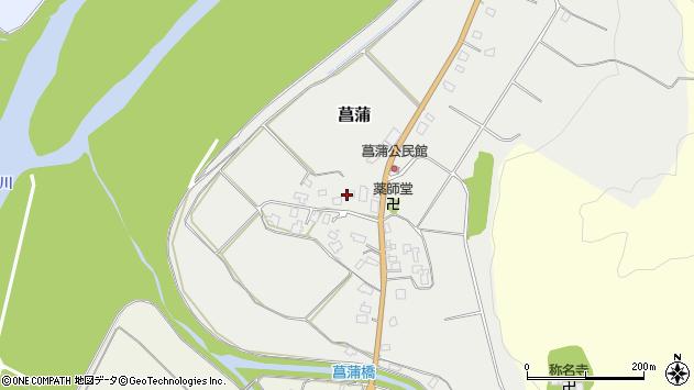 山形県西置賜郡白鷹町菖蒲1059周辺の地図