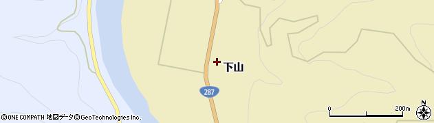 山形県西置賜郡白鷹町下山543周辺の地図