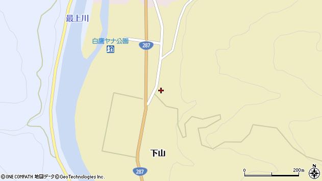 山形県西置賜郡白鷹町下山833周辺の地図