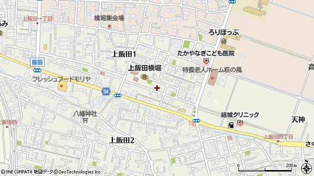 宮城県仙台市若林区上飯田1丁目周辺の地図