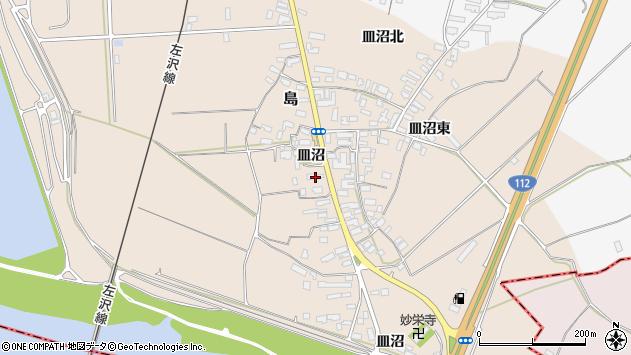 山形県寒河江市島532周辺の地図