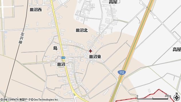 山形県寒河江市島844周辺の地図
