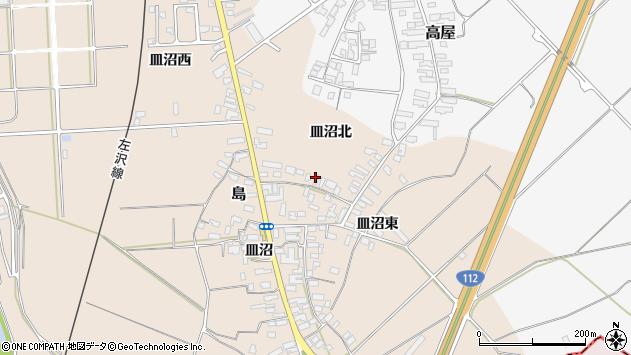 山形県寒河江市島861周辺の地図
