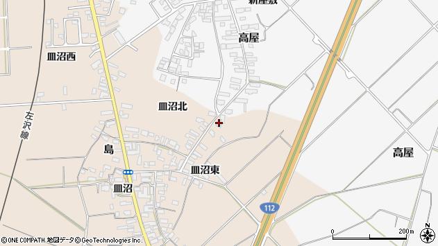 山形県寒河江市島837周辺の地図
