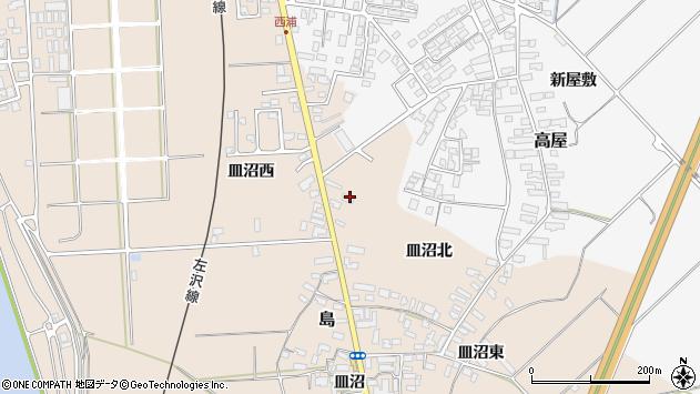 山形県寒河江市島490周辺の地図