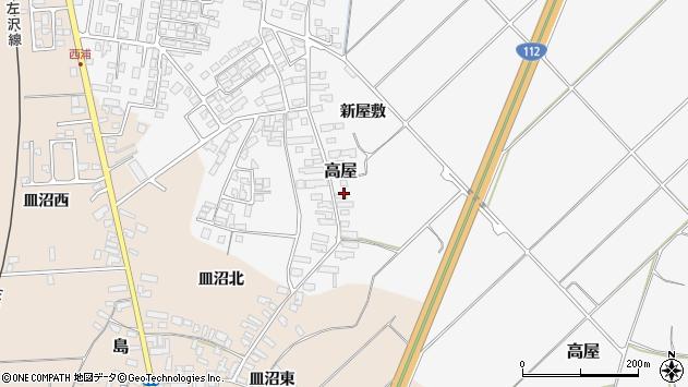 山形県寒河江市高屋西浦139周辺の地図