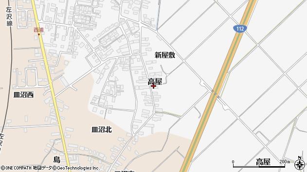 山形県寒河江市高屋西浦141周辺の地図